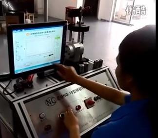 立式设备测试转子视频2