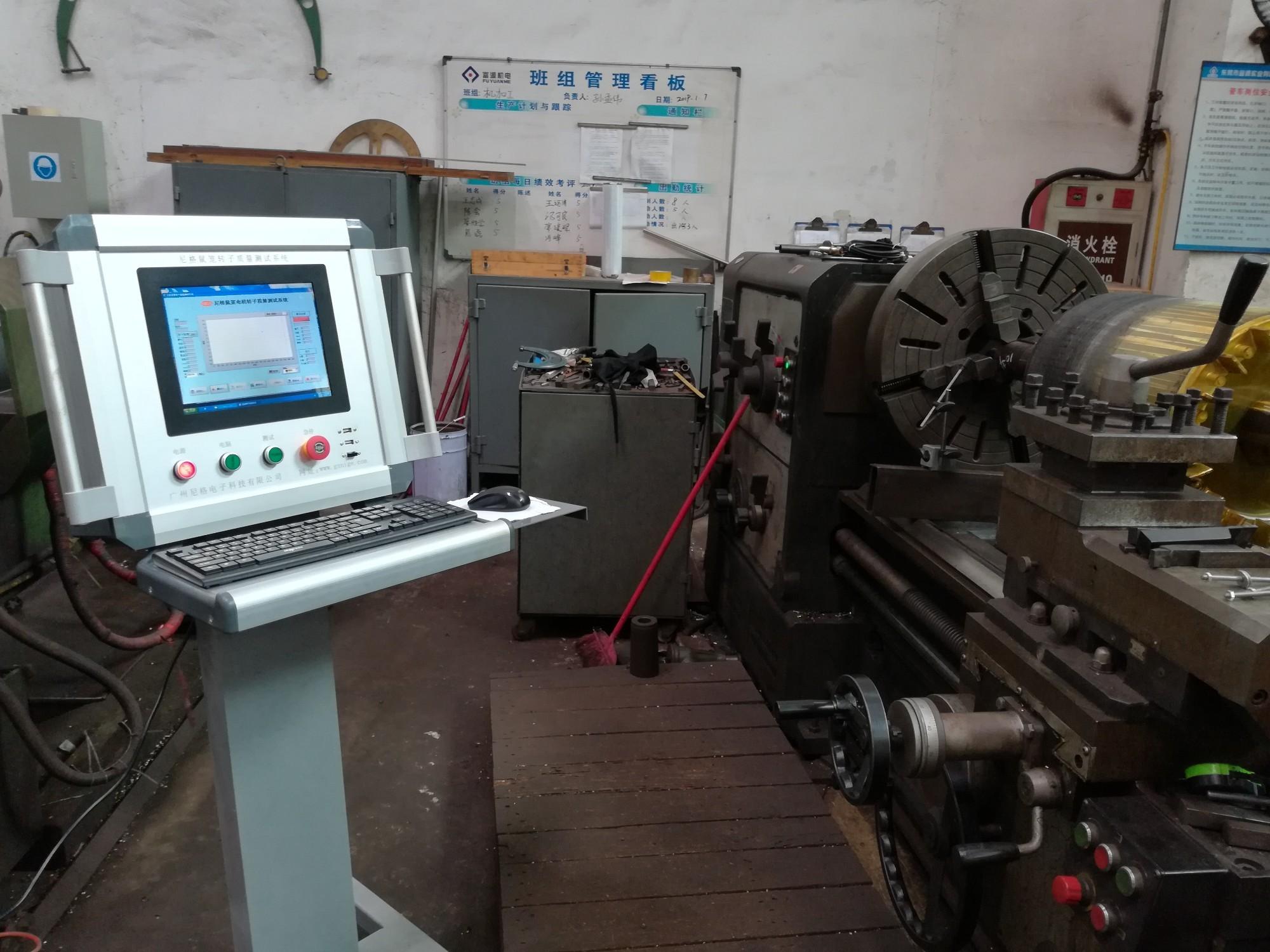 大型铸铝转子检测