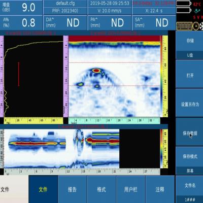 铸铝转子气孔缺陷检测系统